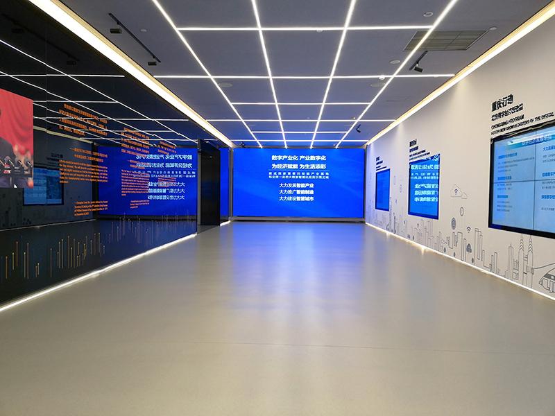 大数据展厅案例_色系的选择与搭配